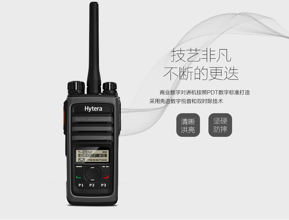 品牌:海能达类型:专业级种类:整机型号:PD560频率范围:VHF:136-174MHz UHF:400-470MHz(MHz)信道数 :32理论通讯距离 :+5电池类型:锂电池工作电压:7.4V(额定)区域容量:32重量:260g(带标配电池和天线)输出功率:VHF 高功率 5W;VHF 低功率 1W UHF 高功率 4W;UHF 低功率 1W电池工作时间:模/数 10小时/14小时(1500mAh), 模/数 14小时/19小时(2000mAh)外形尺寸:115 x 54 x 30 mm(高宽深) (